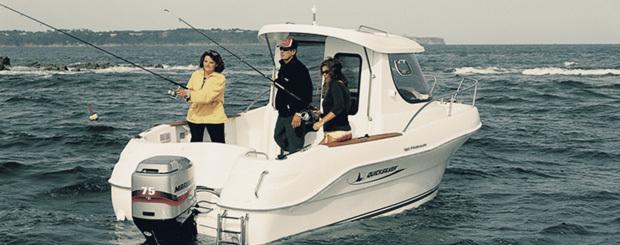 Fishing Cruise Yacht in Mumbai